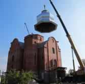 Installation of the dome in Kalynivka (KRUPP 140 GMT-AT)
